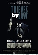 Воры в законе: Жизнь удалась (2010)