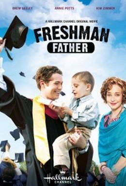 Постер фильма Новоиспеченный отец (2010)