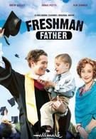 Новоиспеченый отец (2010)