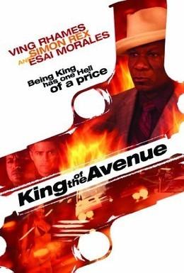 Постер фильма Король Авеню (2010)