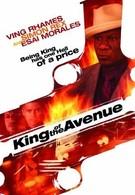 Король Авеню (2010)