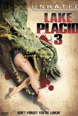 Постер фильма Озеро страха 3 (2010)