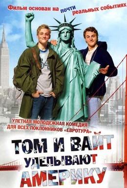 Постер фильма Том и Вайт уделывают Америку (2010)