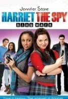 Шпионка Хэрриет: Война блогов (2010)