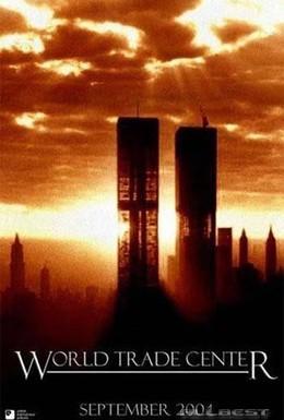 Постер фильма 11 сентября: когда башни упали (2010)