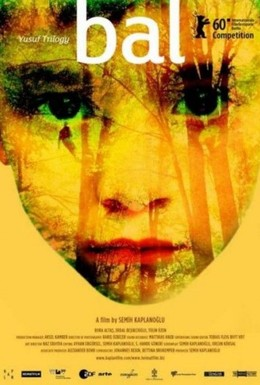 Постер фильма Мёд (2010)