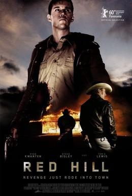 Постер фильма Красный холм (2010)