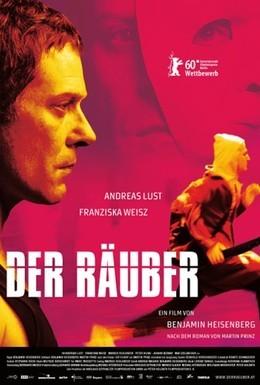 Постер фильма Грабитель (2010)