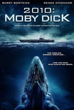 Постер фильма Моби Дик: Охота на монстра (2010)