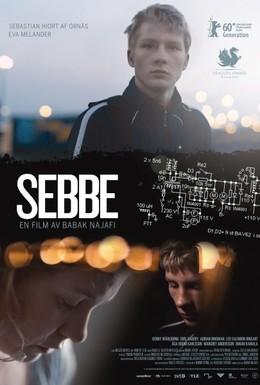 Постер фильма Себбе (2010)