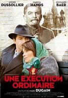 Обыкновенная казнь (2010)