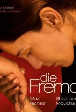 Постер фильма Чужая (2010)