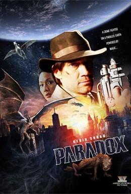 Постер фильма Парадокс (2010)