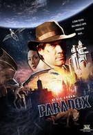 Парадокс (2010)