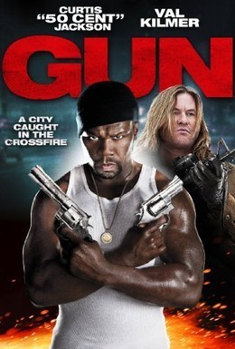 Постер фильма Ствол (2010)