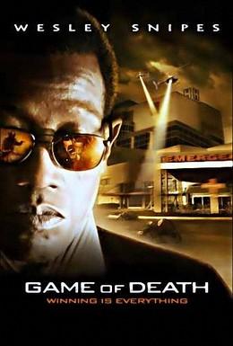 Постер фильма Игра смерти (2011)