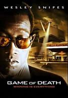 Игра смерти (2010)