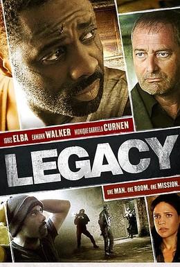 Постер фильма Наследие (2010)