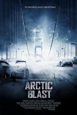 Постер фильма Буря в Арктике (2010)