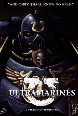 Постер фильма Ультрамарины (2010)