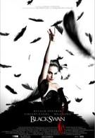 Чёрный лeбедь (2010)