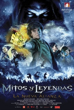 Постер фильма Мифы и легенды: Новый альянс (2010)
