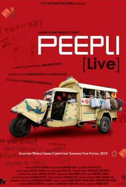 Постер фильма Жизнь Пипли (2010)