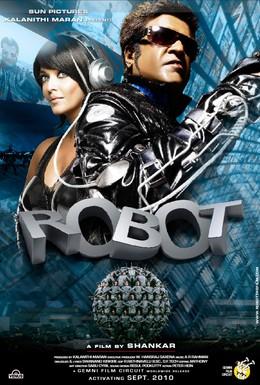 Постер фильма Робот (2010)