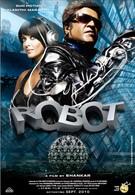 Робот (2010)