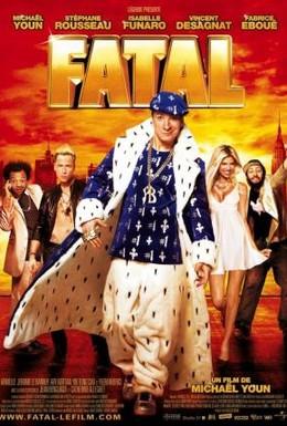 Постер фильма Фаталь (2010)