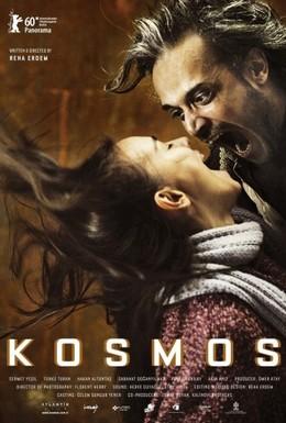 Постер фильма Космос (2010)
