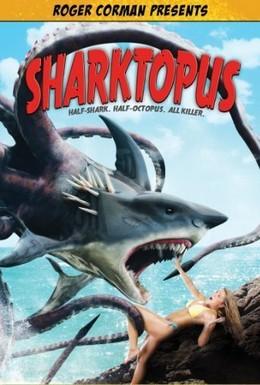 Постер фильма Акулосьминог (2010)