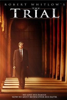 Постер фильма Процесс (2010)