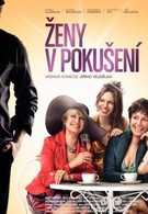 Женщины в соблазне (2010)