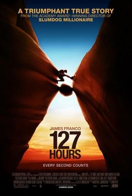 Постер фильма 127 часов (2010)
