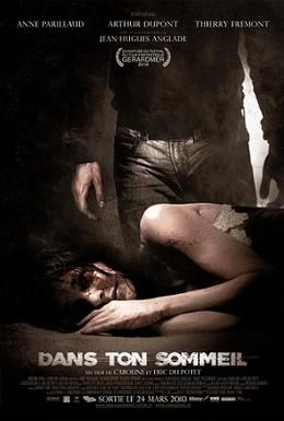 Постер фильма Во сне (2010)