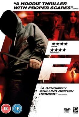Постер фильма Проклятая школа (2010)