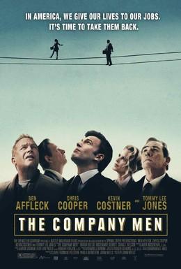 Постер фильма В компании мужчин (2010)