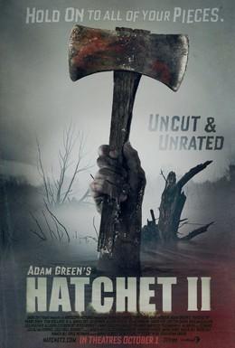 Постер фильма Топор 2 (2010)