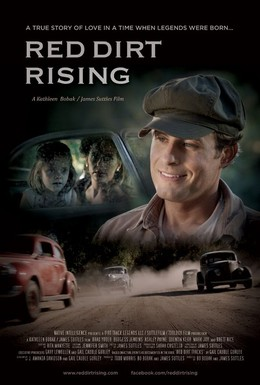 Постер фильма Пыль из-под колес (2014)