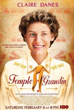 Постер фильма Тэмпл Грандин (2010)