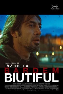 Постер фильма Бьютифул (2010)