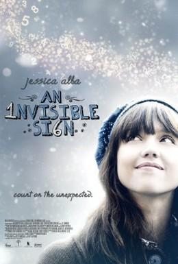 Постер фильма Тайный знак (2010)