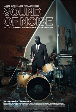 Постер фильма Звуки шума (2010)