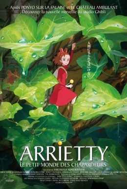 Постер фильма Ариэтти из страны лилипутов (2010)