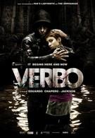 Вербо (2011)