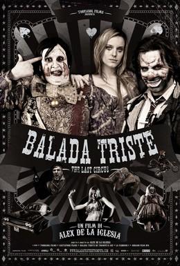 Постер фильма Печальная баллада для трубы (2010)