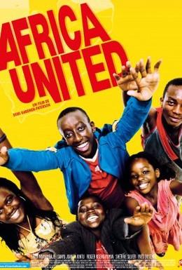 Постер фильма Большие приключения в Африке (2010)