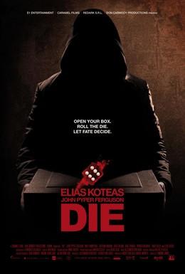 Постер фильма Жребий (2010)