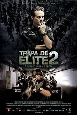 Постер фильма Элитный отряд: Враг внутри (2010)